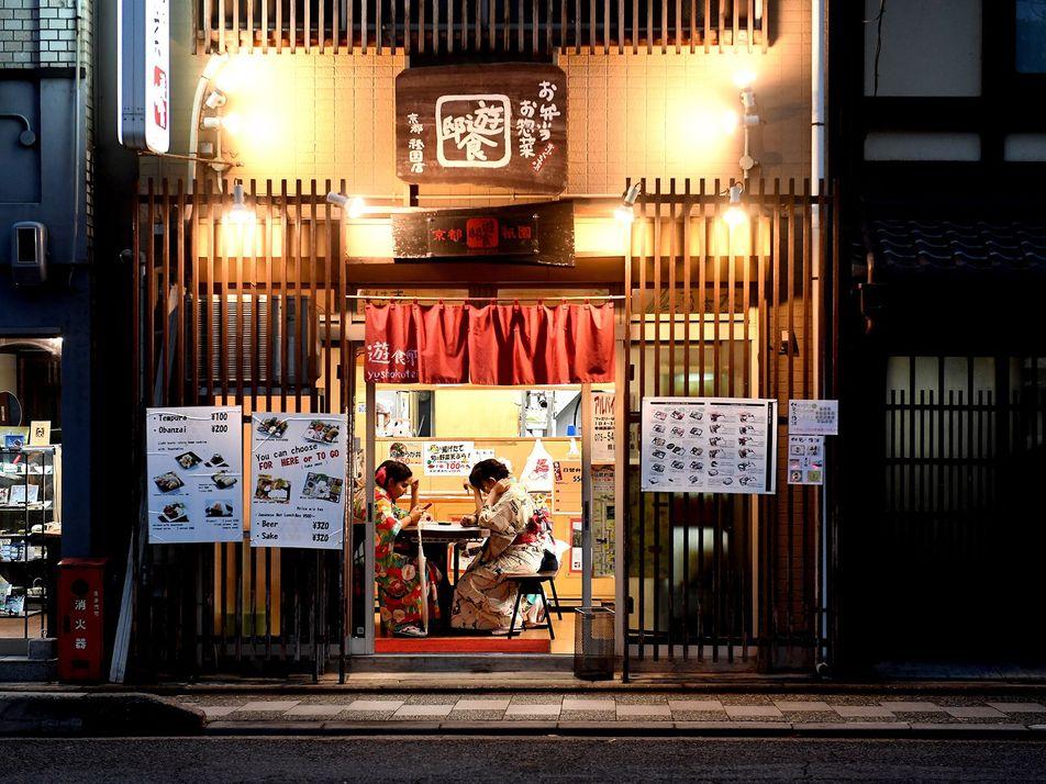 Rincones de Kioto
