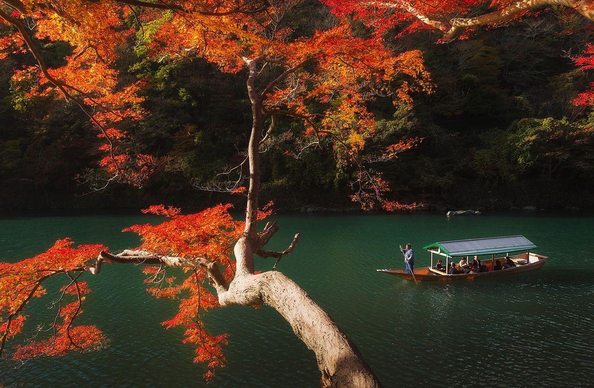 Río Katsura