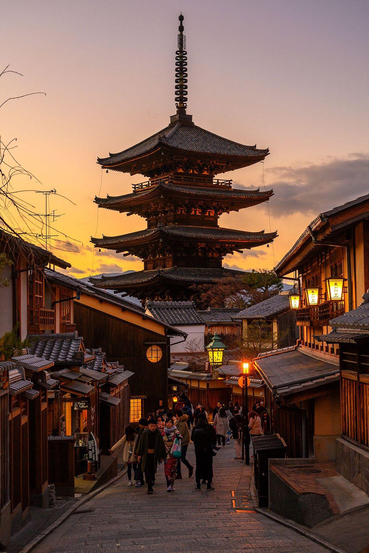 Pagoda Yasaka