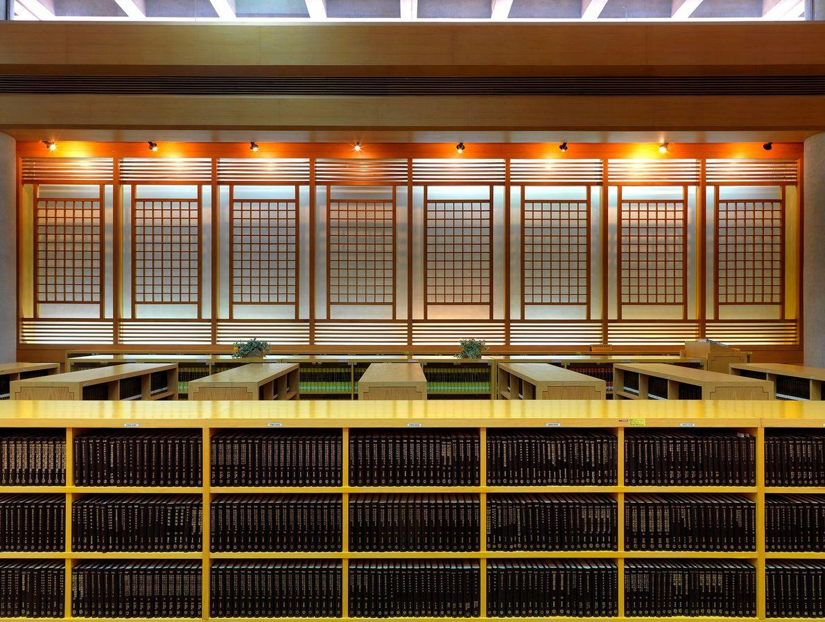 Biblioteca Central Nacional, Taipei, Taiwán