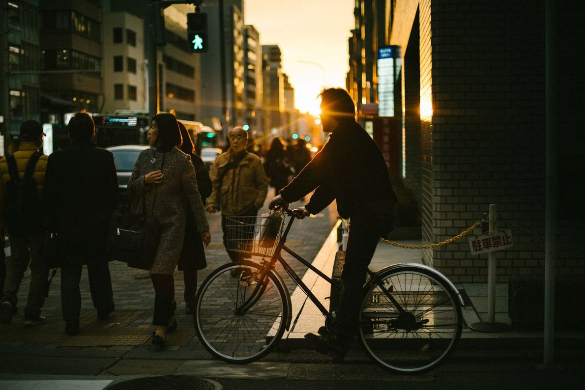 Calle de Kioto
