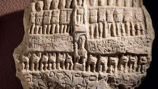 ¿Quién fue la mujer más poderosa en la historia antigua?