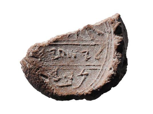 ¿Podría ser esta la «firma» del profeta bíblico Isaías?