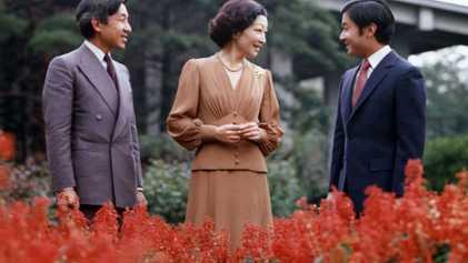 Japón entrará en la era Reiwa. ¿Qué significa?