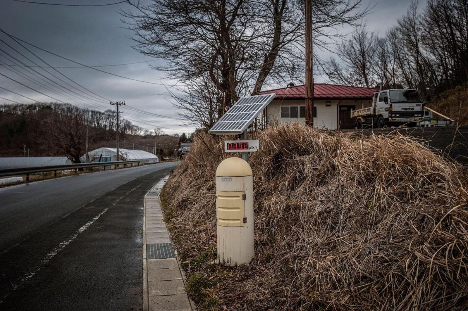 Prefectura de Fukushima abandonada
