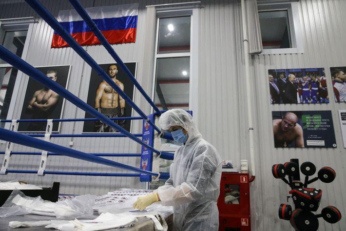 Gimnasio de boxeo de Moscú, Rusia