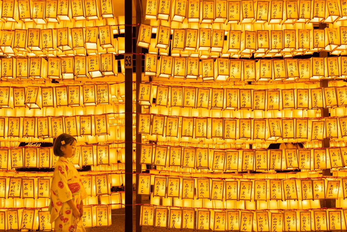Festival de Mitama