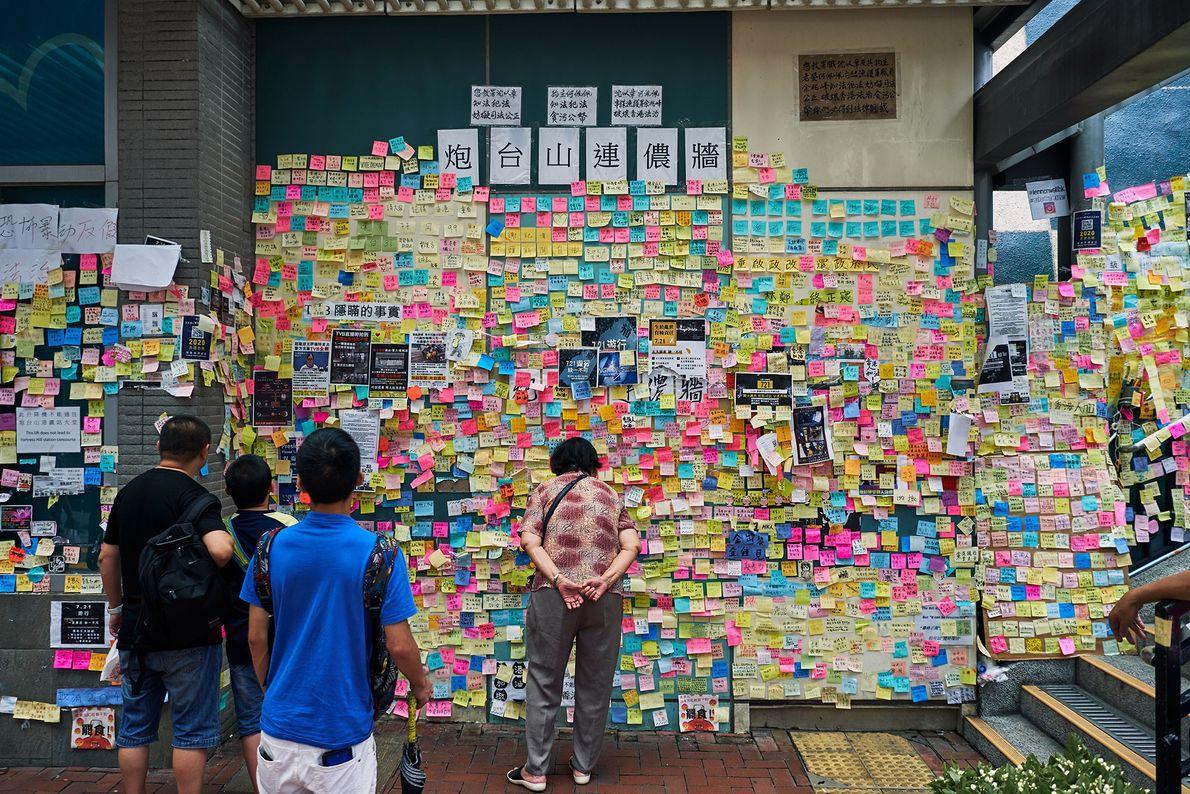 Lennon Wall de Fortress Hill