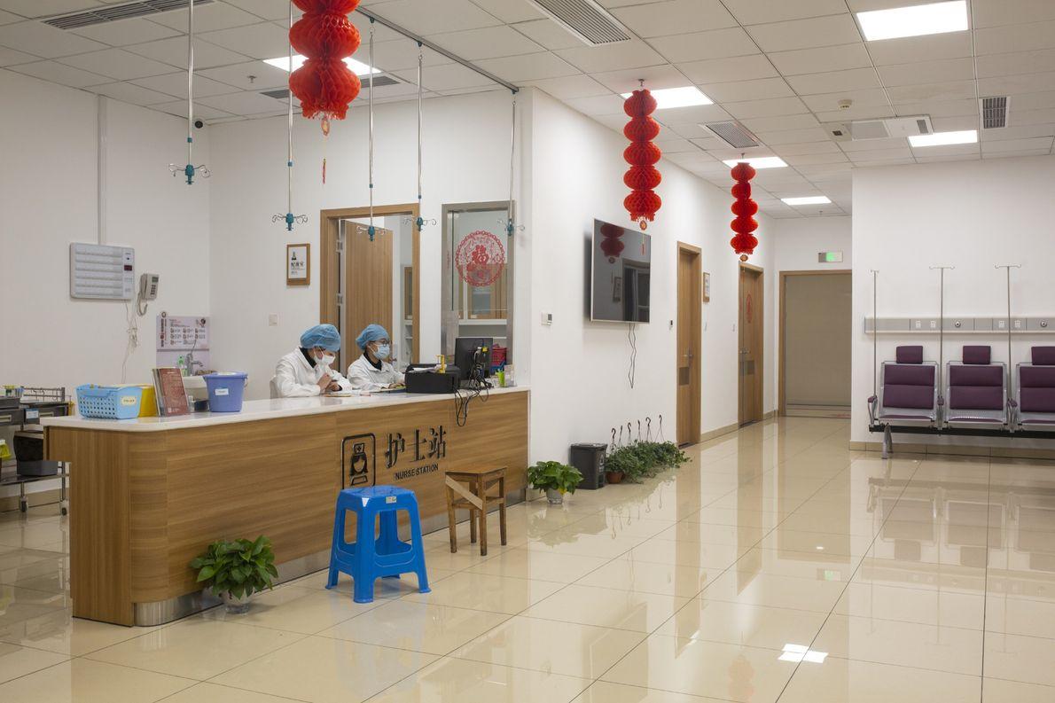 Hospital de Yongkang