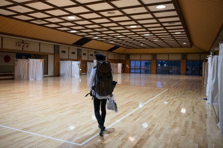 Pabellón de Judo de Yokohama, Japón