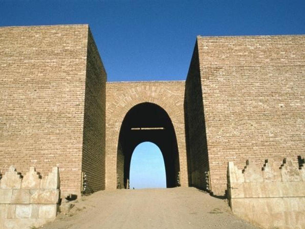 Puerta Mashki