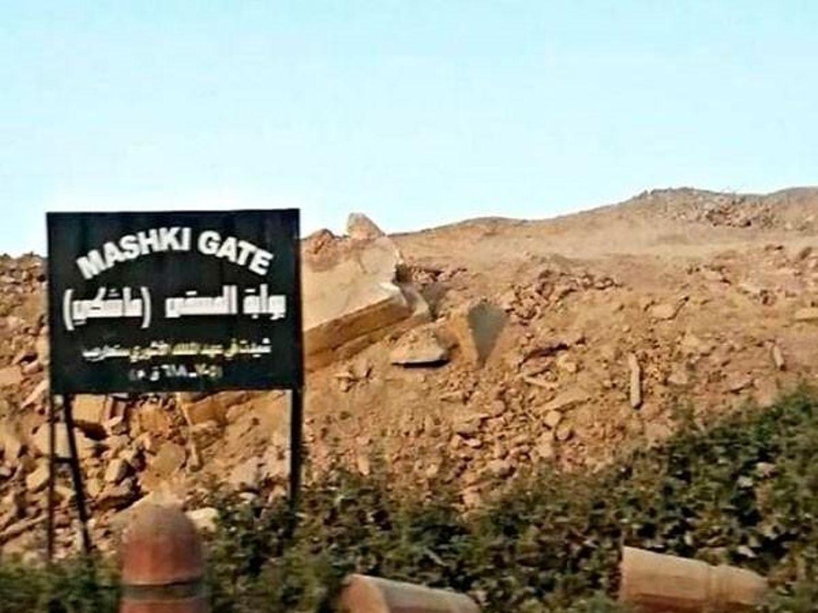 Puerta Mashki tras su destrucción