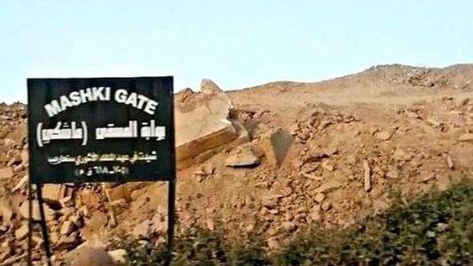 Las imágenes que prueban la destrucción de las Puertas de Nínive