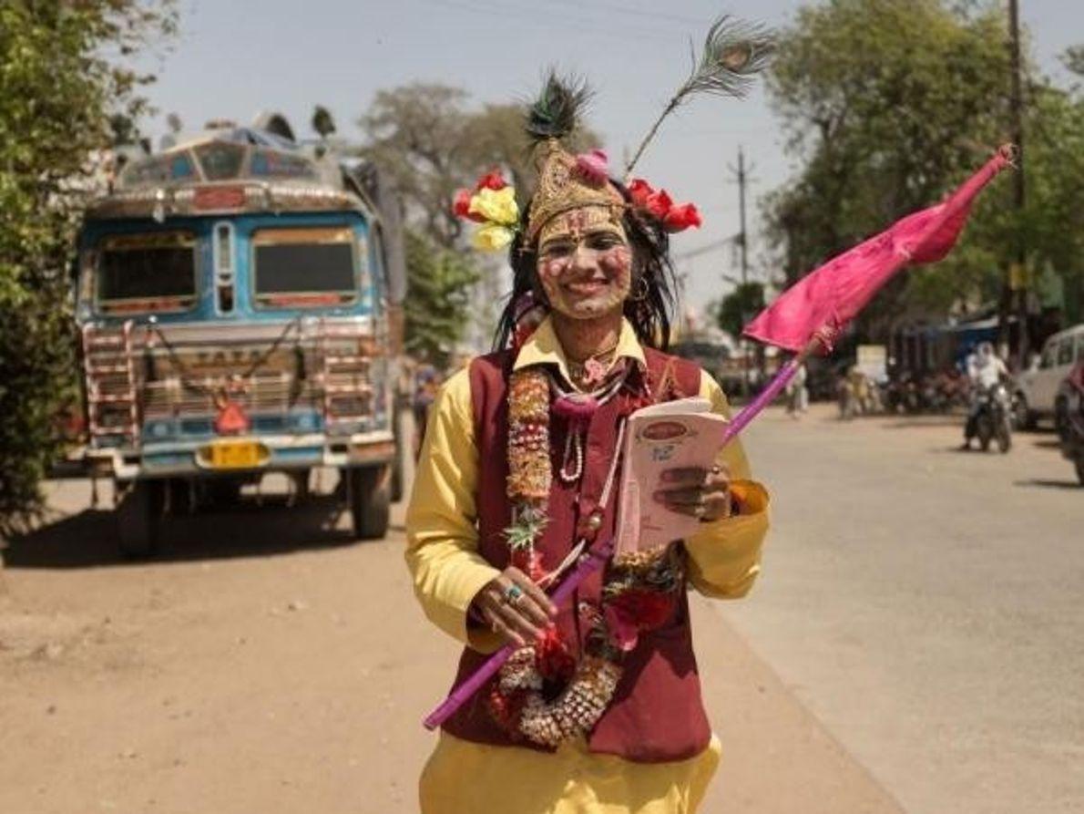 Raje Krishna