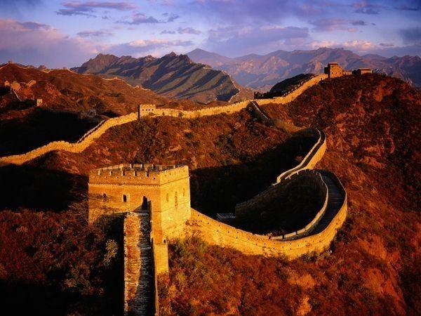 China   National Geographic