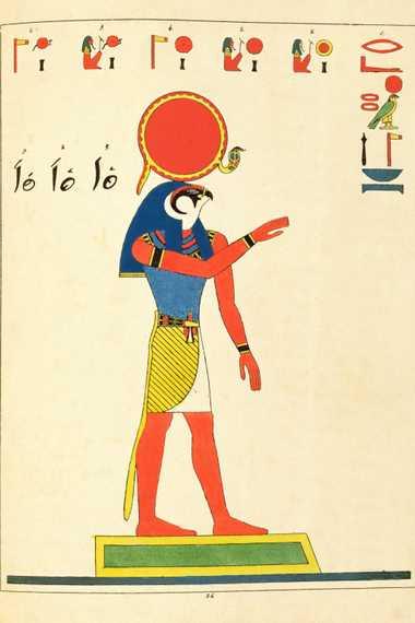 Ra, el dios sol
