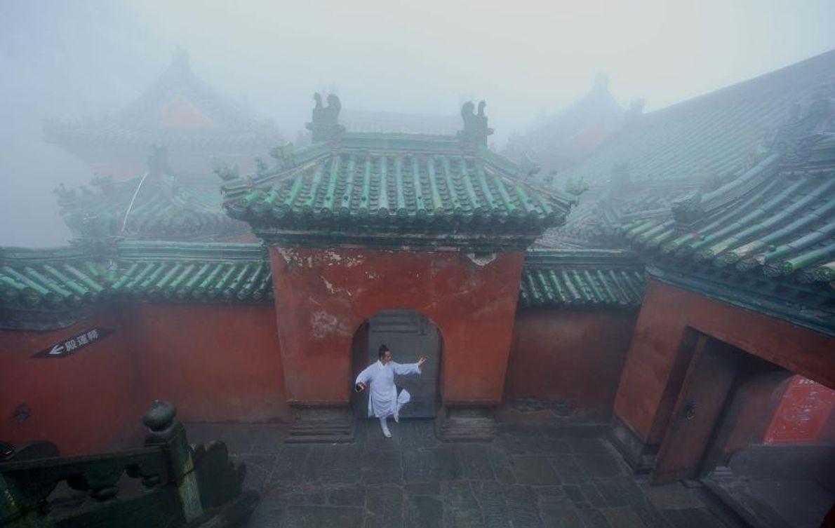 Complejo de Hubei