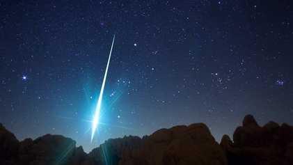 Según un nuevo estudio, los meteoritos trajeron el oro a la Tierra