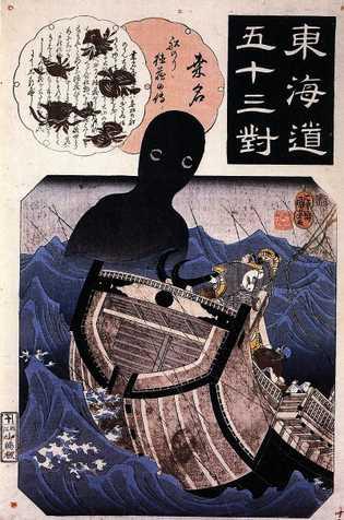 Dibujo del Umibozu