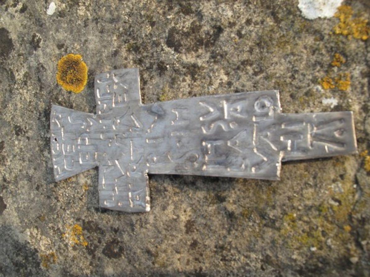 ¿La cruz del Rey Arturo?