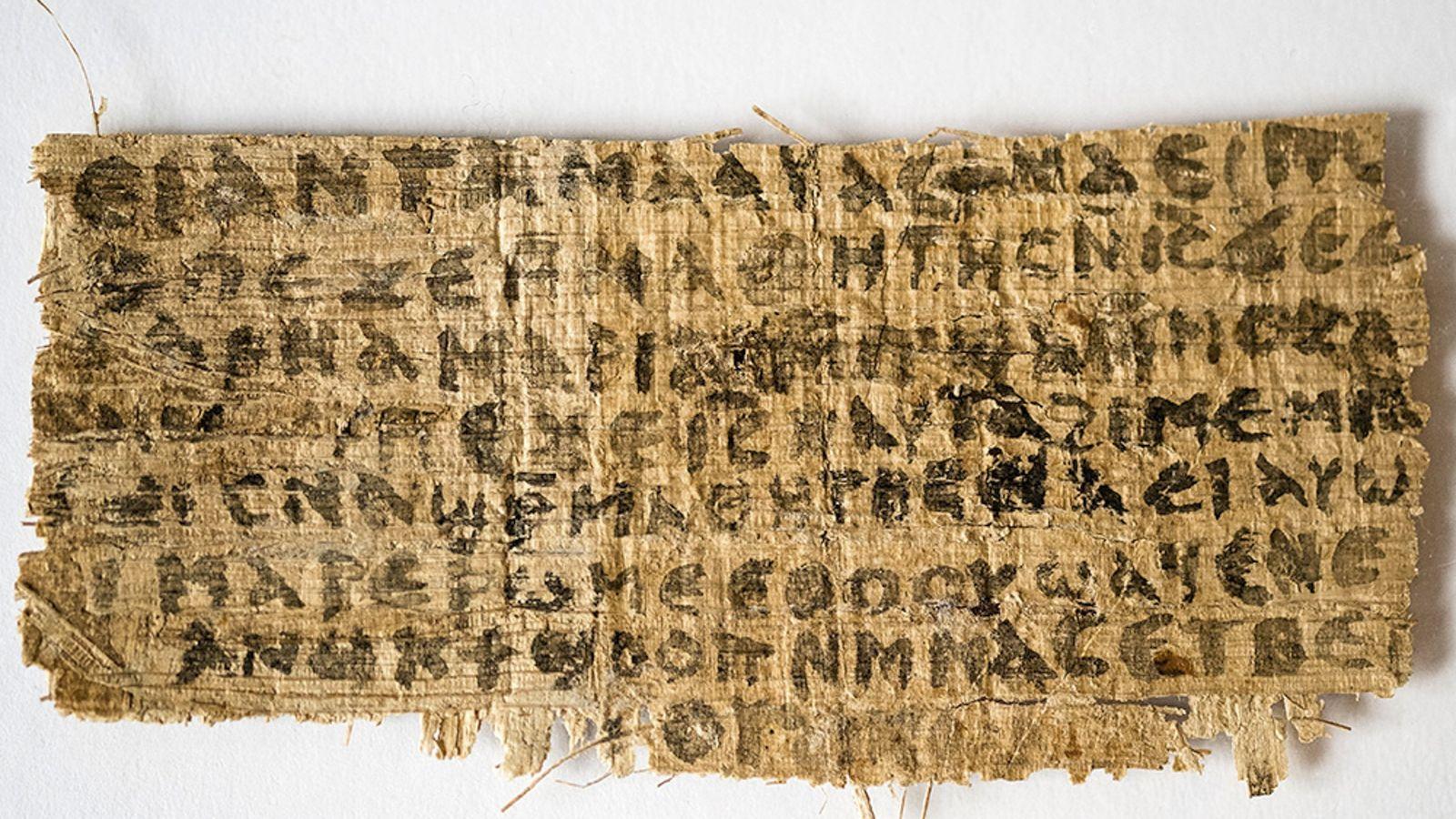 Papiro con el evangelio de la mujer de Jesús