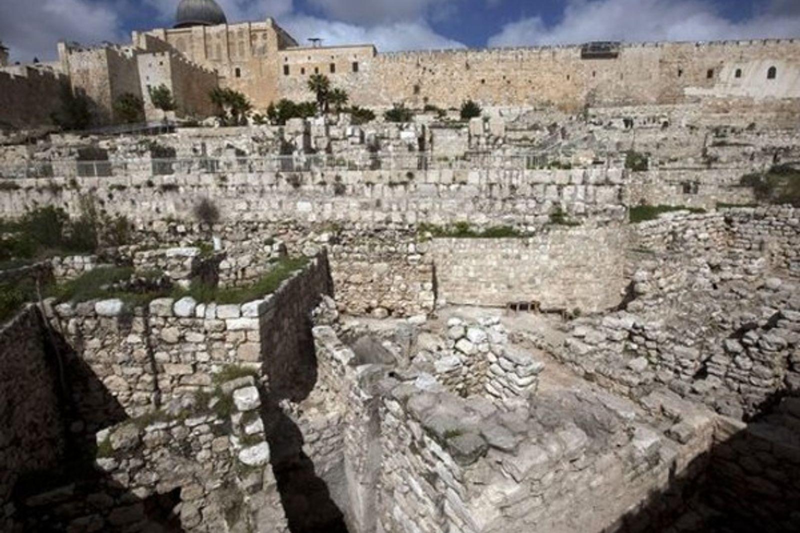 Un descubrimiento que podría confirmar un pasaje de la Biblia