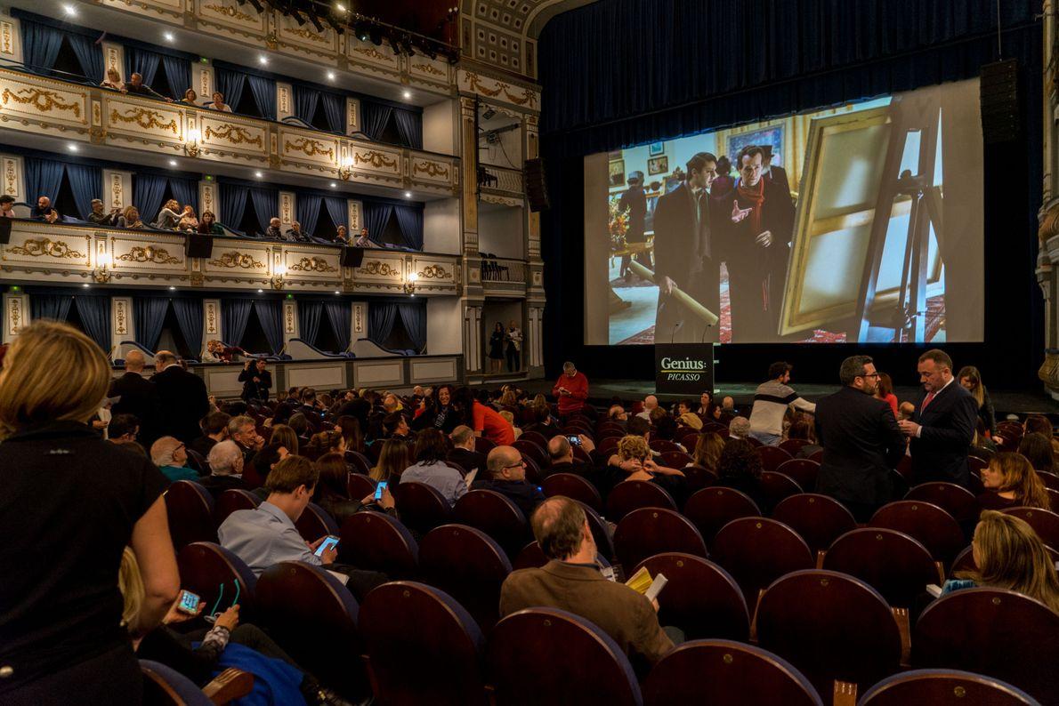 El interior del teatro Cervantes