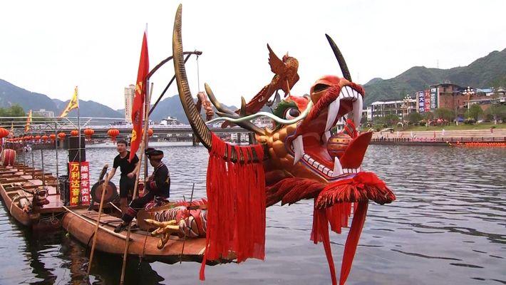 Las carreras del festival de la Barca del Dragón celebran el pasado de China