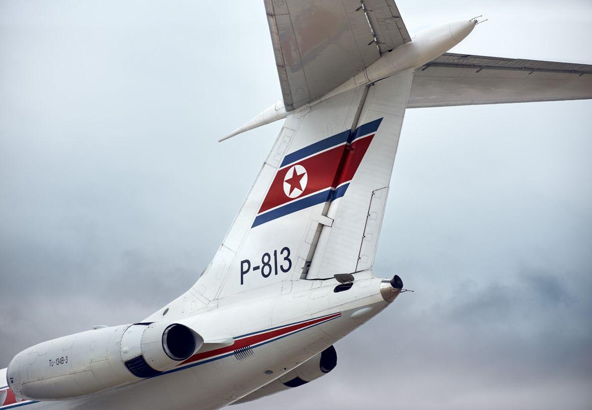 La cola de un avión