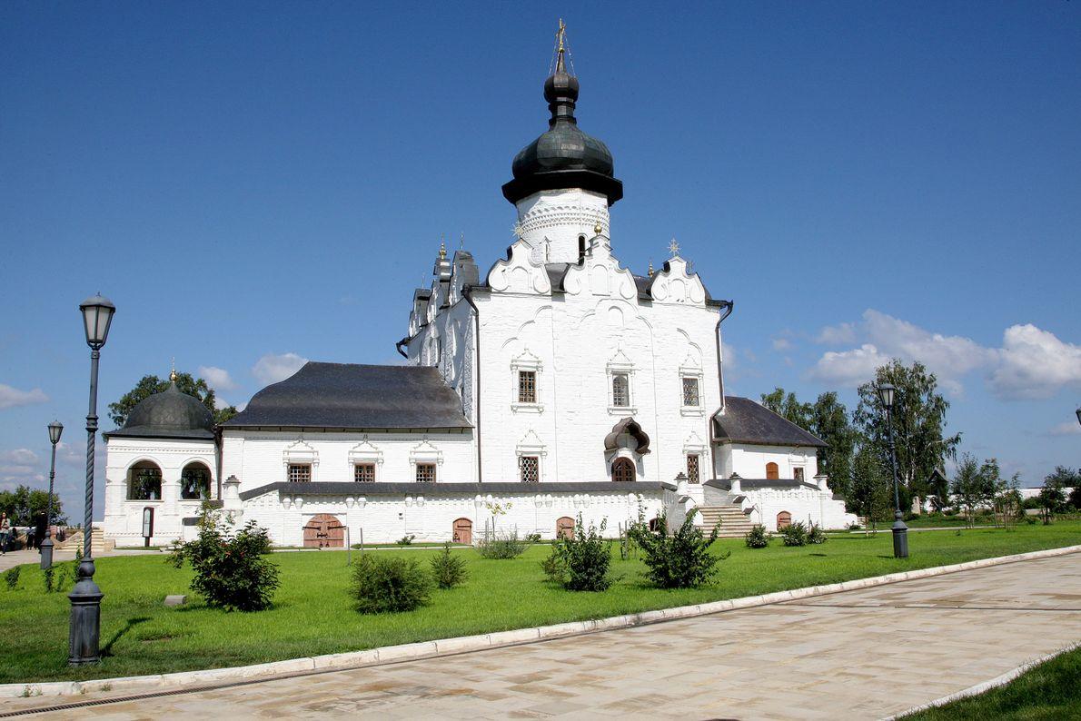 Catedral y Monasterio de la Asunción en Sviajsk