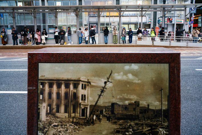 Fotografía del centro de Hiroshima