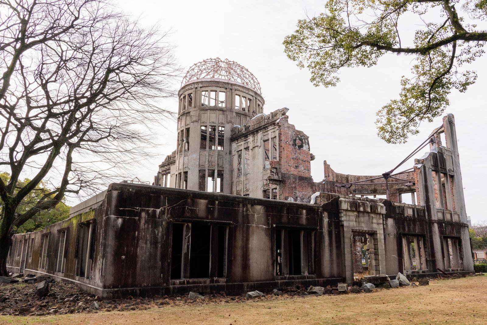 Exposición Comercial de la Prefectura de Hiroshima