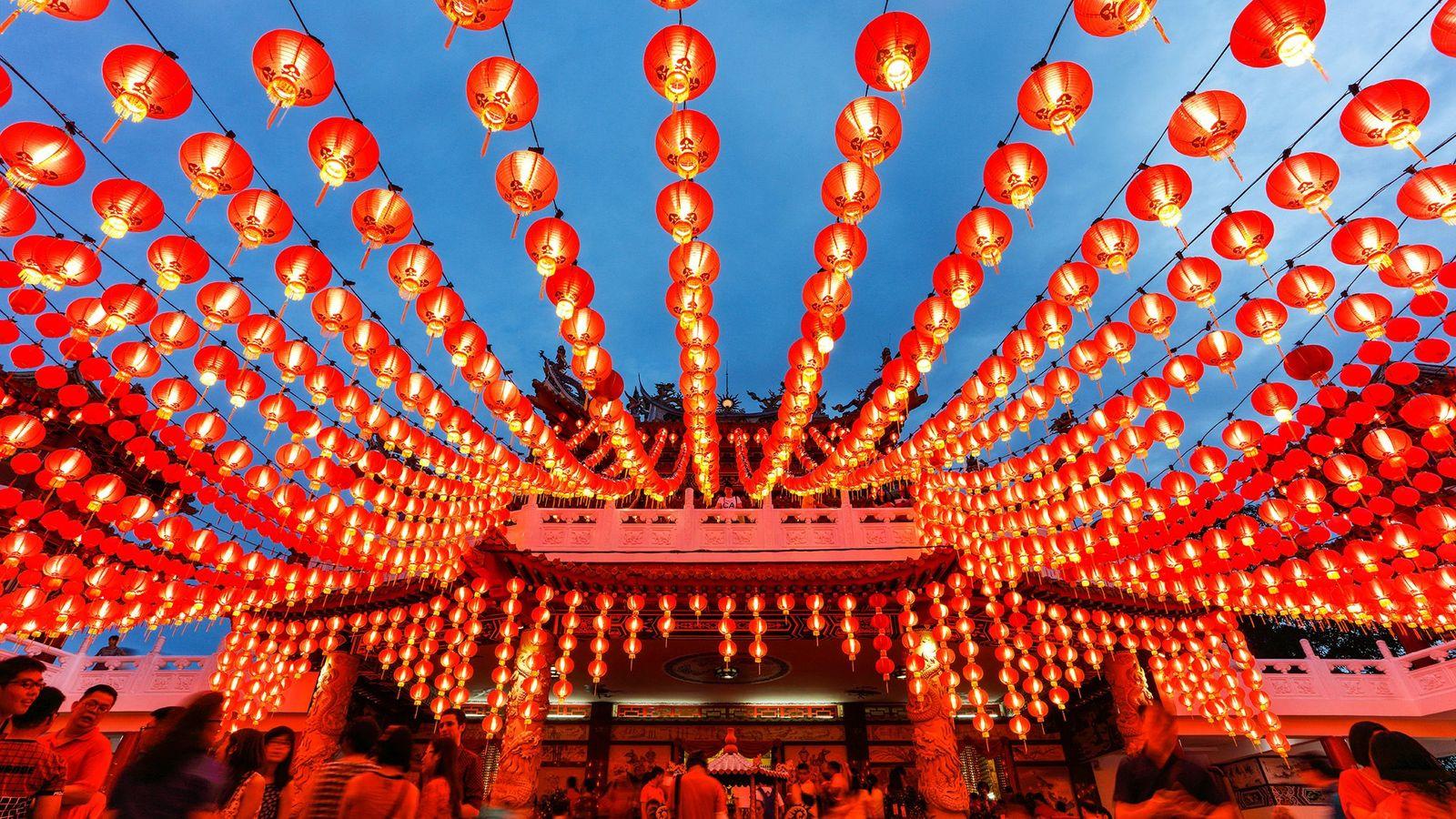 Templo de Thean Hou