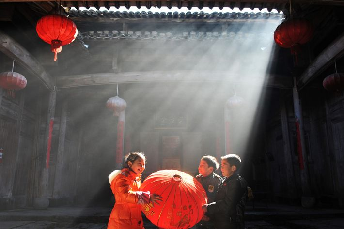 Yangjia