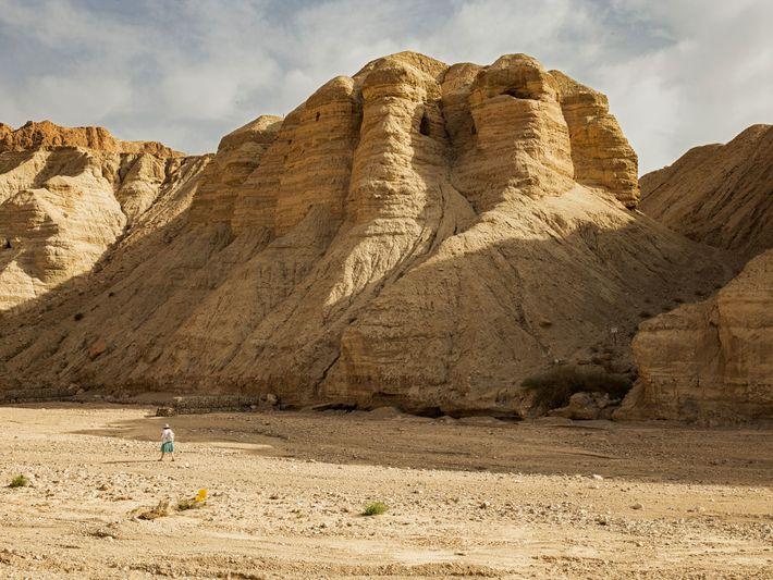 Parque nacional de Qumrán