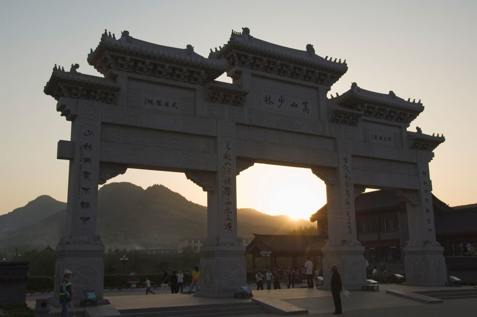 Monasterio de Shaolin
