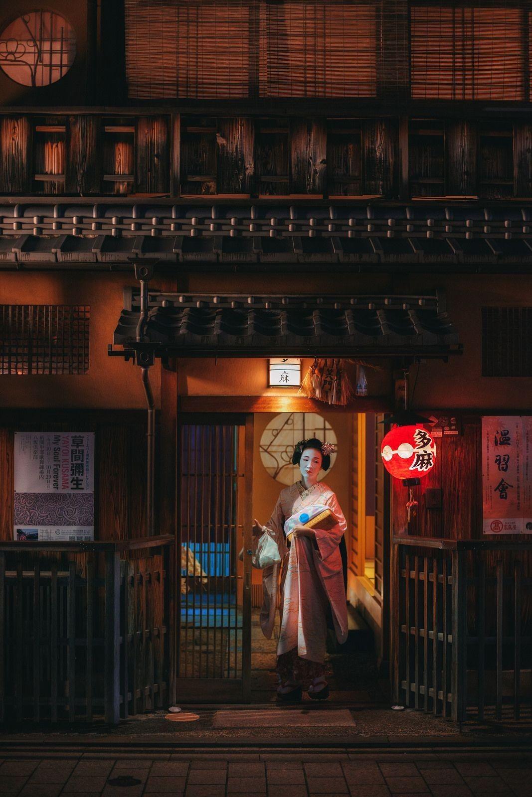 La señorita de Gion