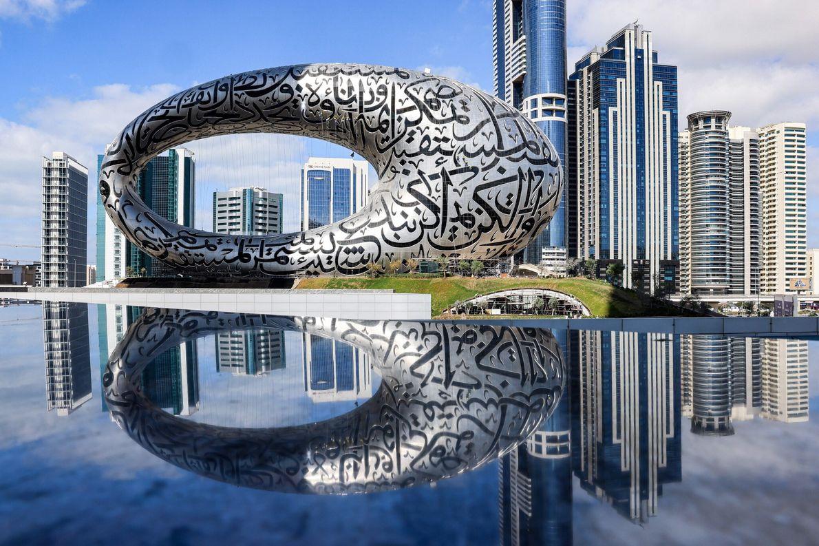 Museo del Futuro de Dubái