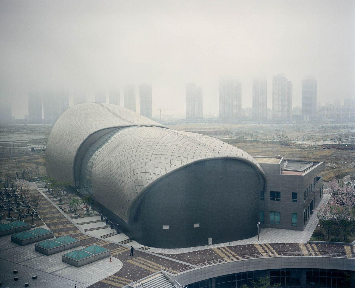 Imagen de una gran estructura en Corea del Sur