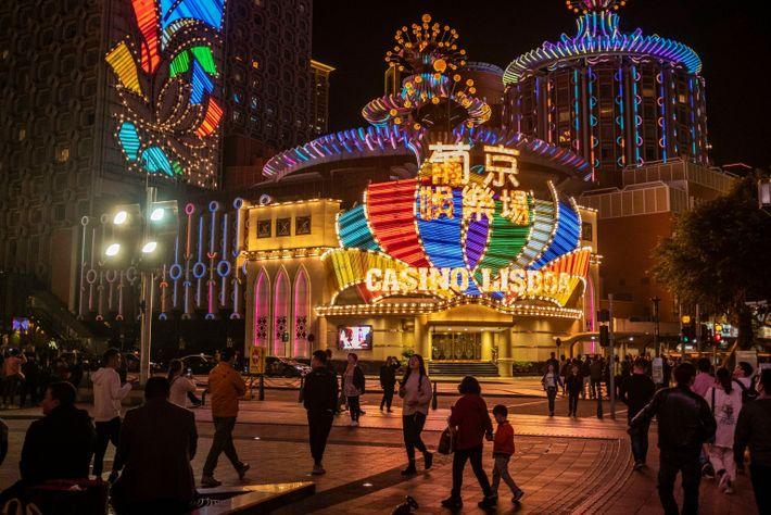 El Casino Lisboa, en Macao
