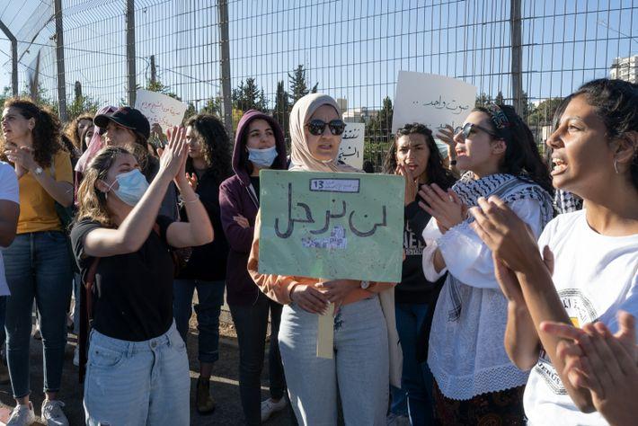Las manifestantes palestinas en Sheikh Jarrah