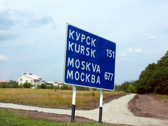 Para los alemanes, Kursk supuso la última parada en su malogrado camino hacia Moscú, a partir ...