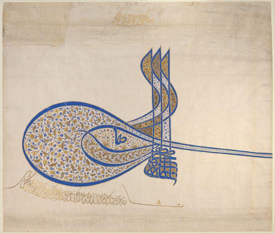 La «tughra» (insignia) del emperador otomano del siglo XVI Solimán el Magnífico. Normalmente, la «tughra» incluye ...