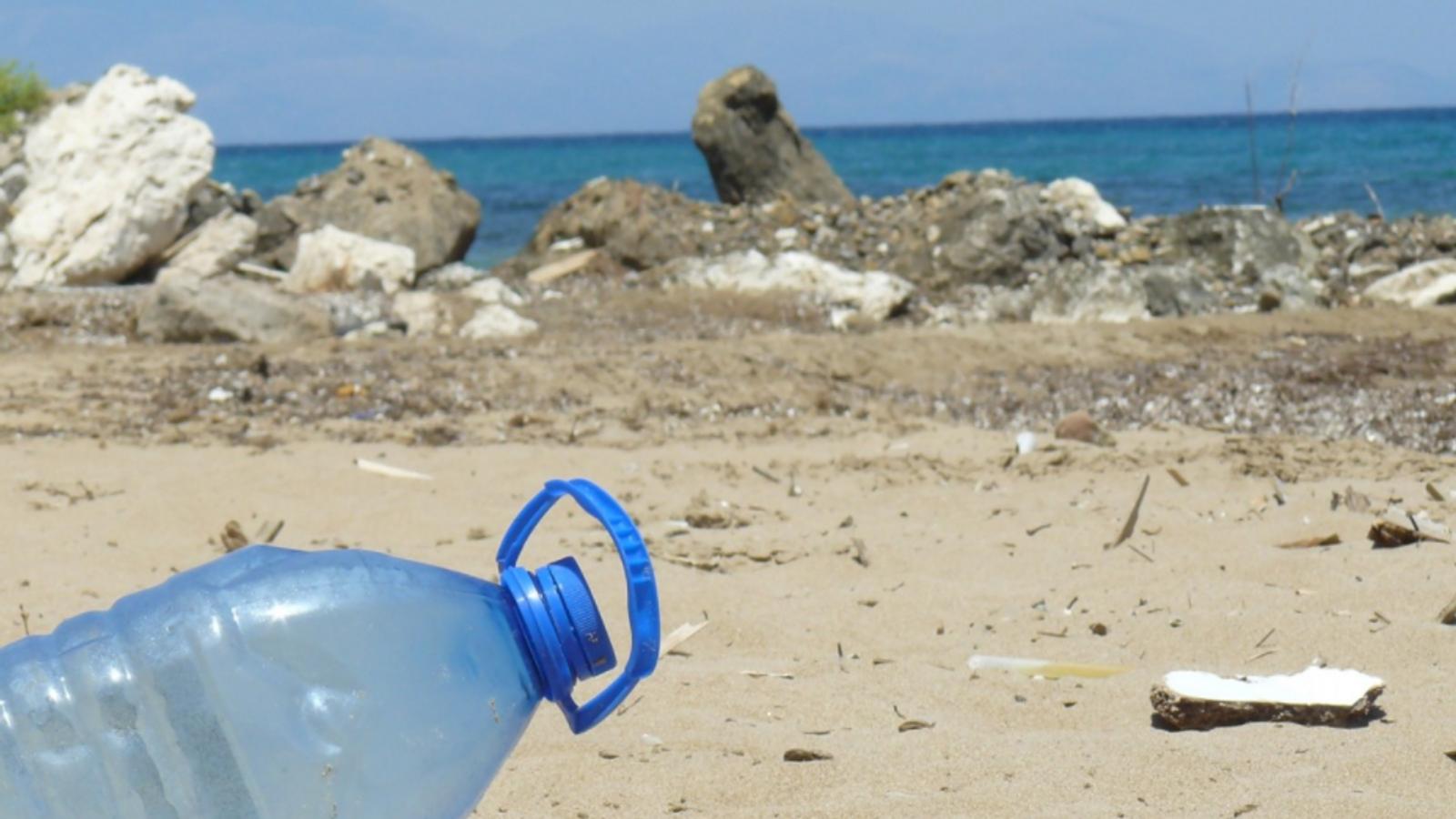 Playa plástico 00