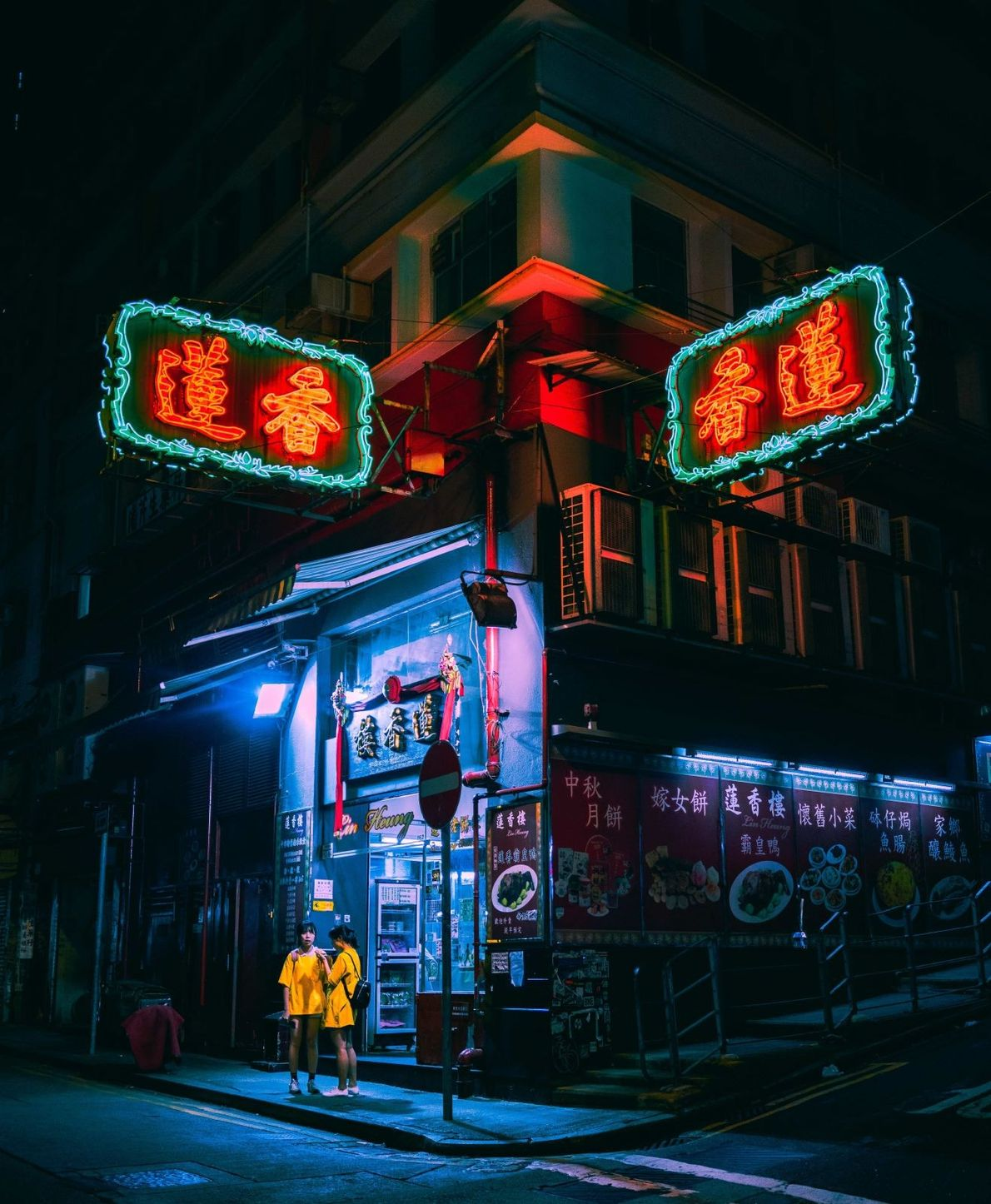 Picture of neon signs in Hong Kong