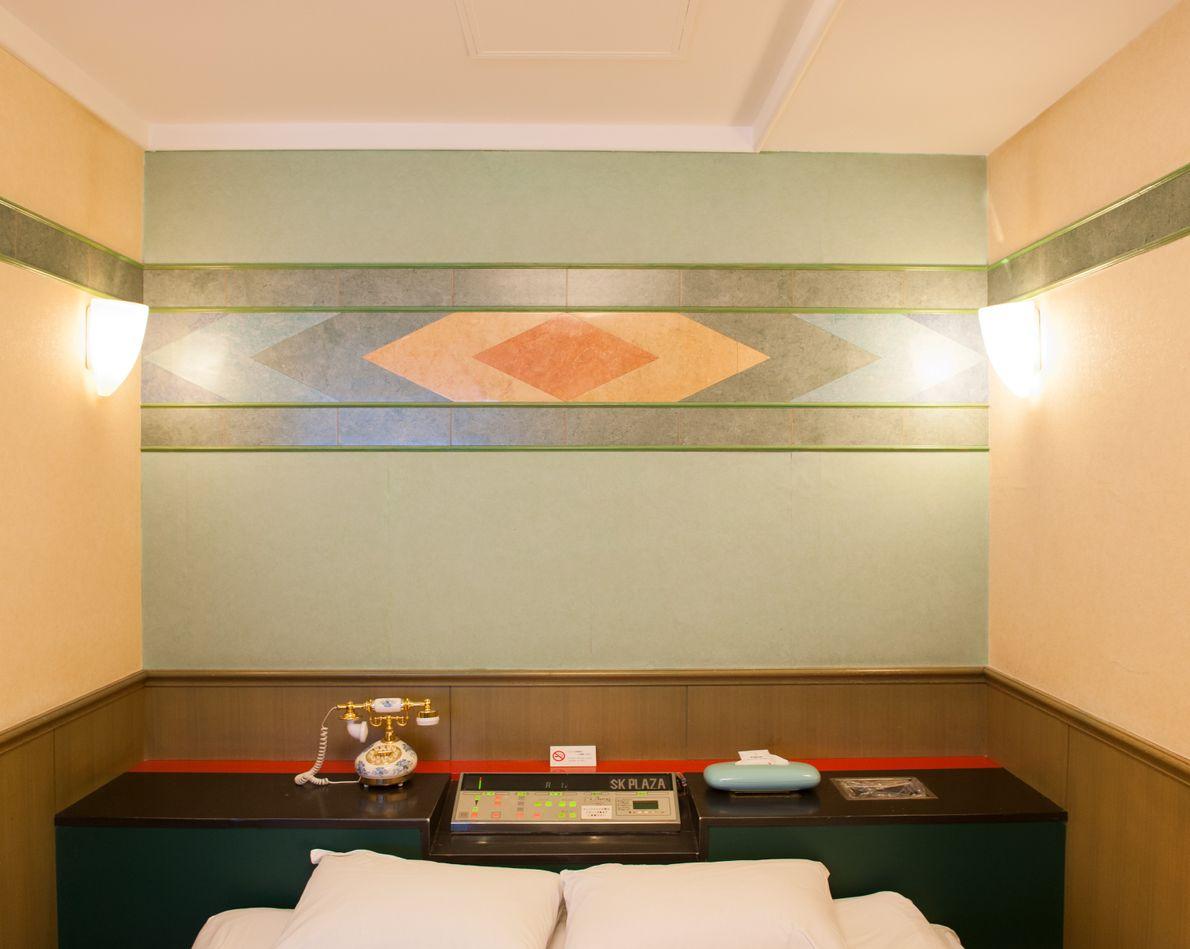 El Hotel SK PLAZA