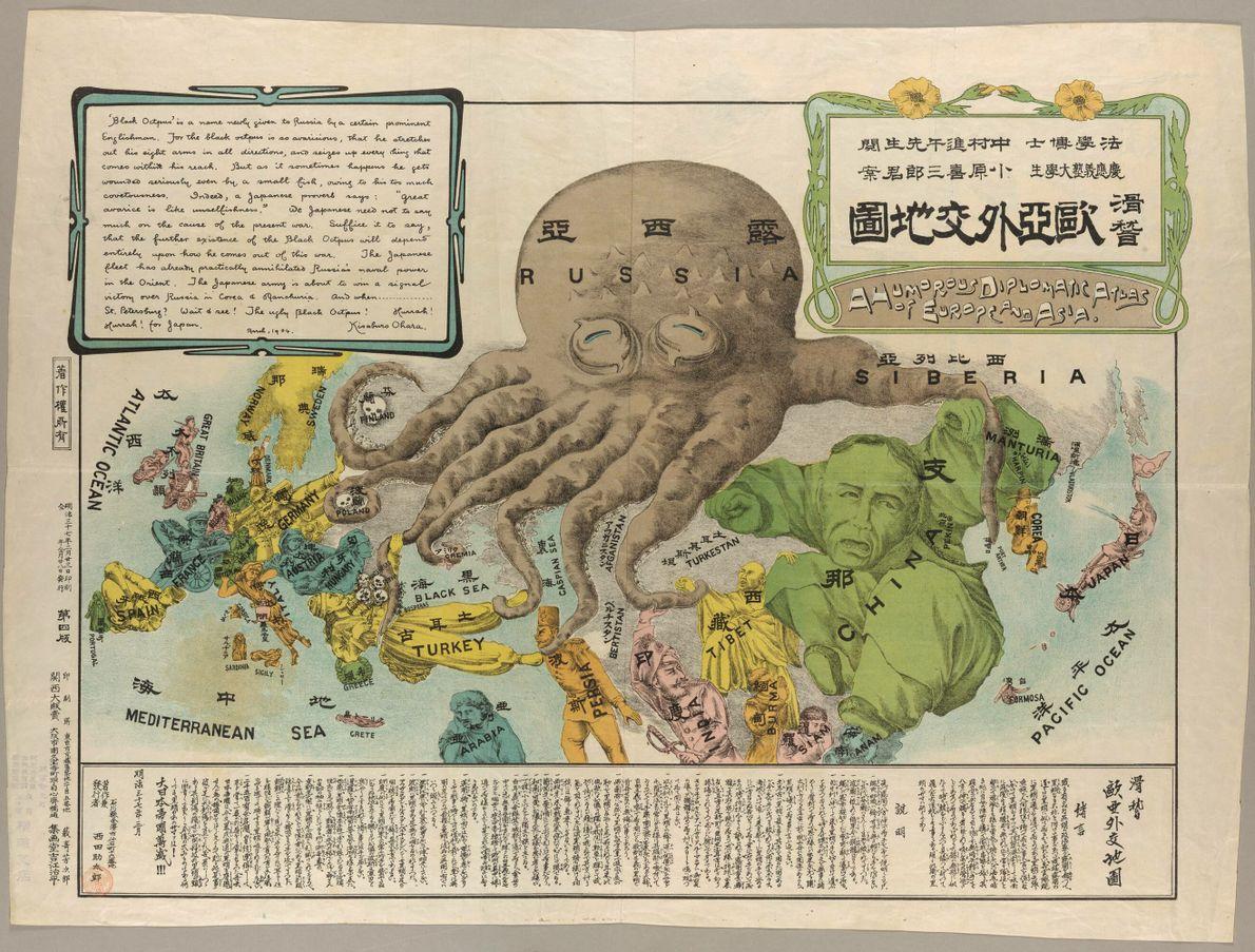 Mapas coloridos propaganda Europa