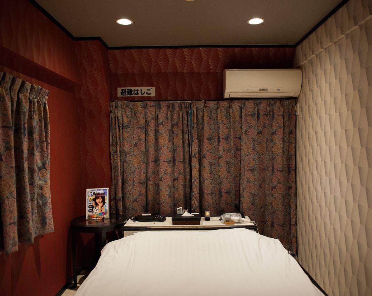 Sunreon II Love Hotel